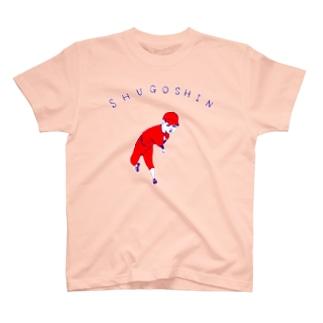 野球Tシャツ「守護神」 T-shirts