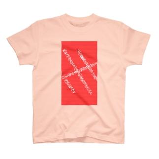 ナスカの地上絵擬き T-shirts