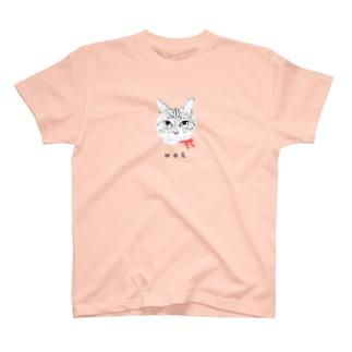 実家の猫 - のえ - T-shirts