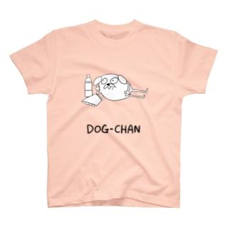 ドッグちゃん(ダラけまくり) T-shirts