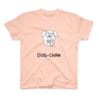 ドッグちゃん(体育座り) T-shirts