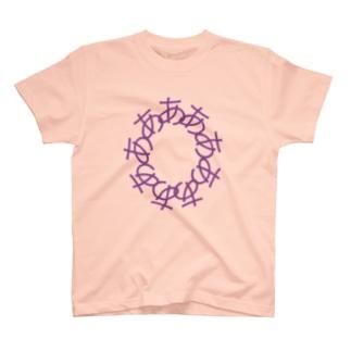 KAWAGOE GRAPHICSのあ T-shirts