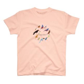 I love birds A  T-shirts