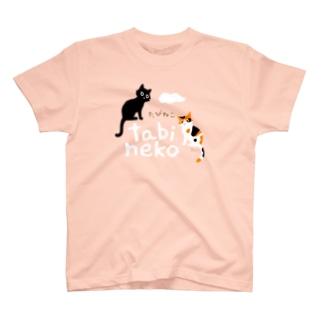 たびねこ- ロゴマーク T-shirts