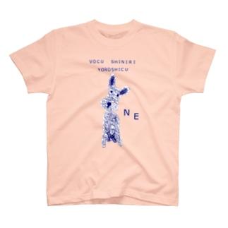 ユーモアデザイン「新入り」 T-shirts