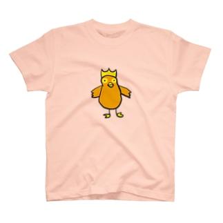 カンムリワシ part2 T-shirts