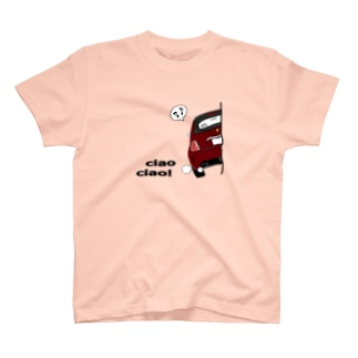 ひょっこりあばちん えでぃませ~ 2 前後リバース T-Shirt