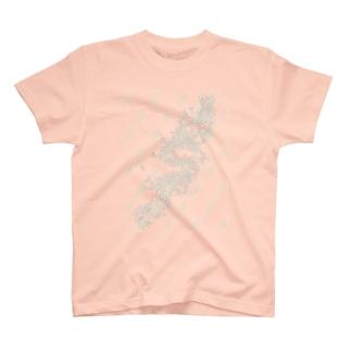 飛竜 T-Shirt
