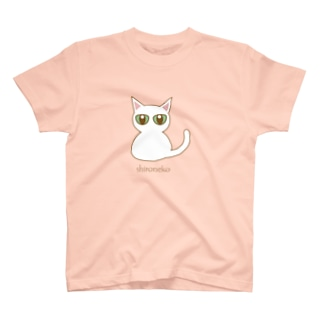 しろねこ(スタンダード) T-Shirt
