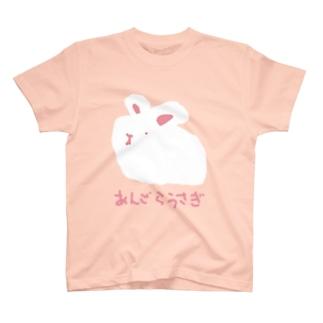 アンゴラウサギ T-Shirt