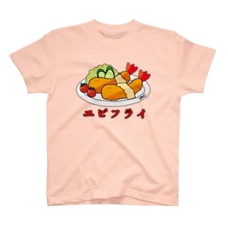 エビフライ T-Shirt