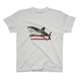ホホジロザメ(したたるロゴ) T-shirts