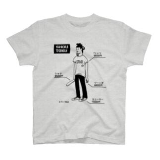 聖徳太子 ショップの専属モデル T-shirts