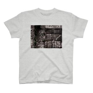 赤煉瓦倉庫 おもひで T-shirts