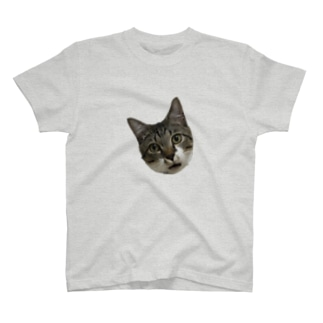 Fu T-shirt  T-shirts