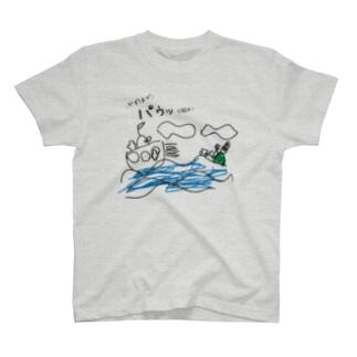 paupau T-shirts