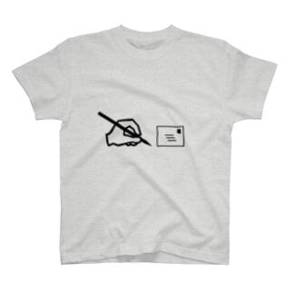 君に届け.pptx design T-shirts