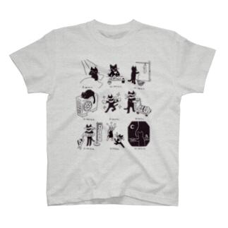 怪盗キャッツの1日 T-shirts