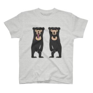 2頭のマレーグマ T-shirts