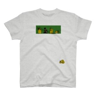 コケギンポ5兄弟(カラー) T-shirts