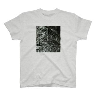 韓国のり T-shirts