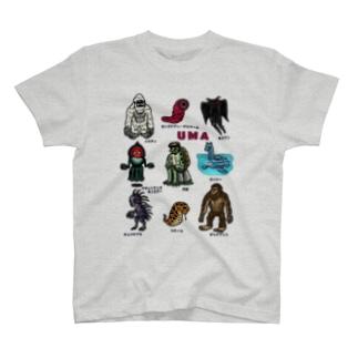 【両面印刷】 UMA18選  T-shirts