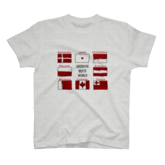 梅干し弁当の世界 T-shirts