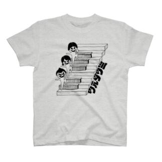 ワルダクミ T-Shirt