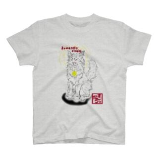狛猫きなこさんのTシャツ T-shirts