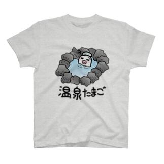 温泉たまご T-shirts
