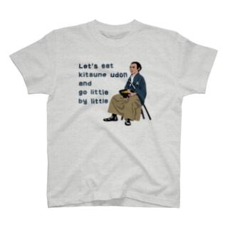 きつねうどんでも食べてぼちぼち行くきに T-Shirt