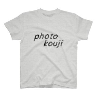 こうじでいっぱい T-shirts