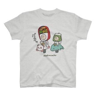 おべんとさんとちゃばすけ T-shirts
