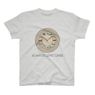 のりもの 働くクルマ時計 T-Shirt