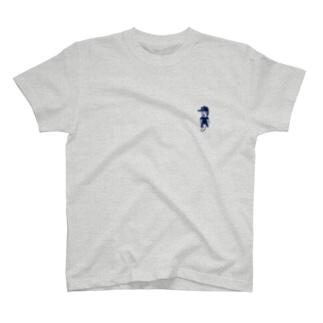 hansamu T-shirts