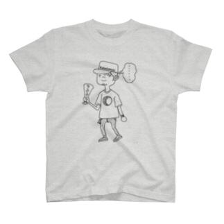 kuzudameya shop💀 by SUZURIのくずだめや君の日常 T-Shirt