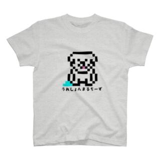 うれまる T-shirts