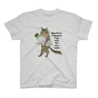 mainecoon Fuga セクシー大根さんを運ぶよ。 T-Shirt