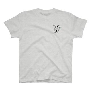切り華 バラバラになるバラ T-shirts