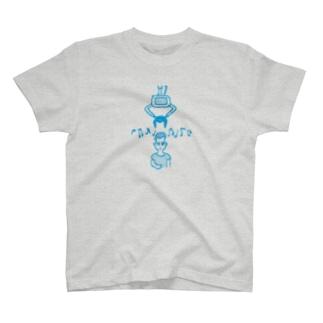 クレゲ中毒【ブルー】 T-Shirt