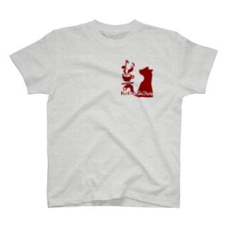 赤猫茶会ロゴ T-Shirt
