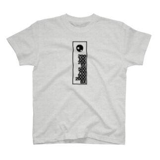 KATABAN T-Shirt