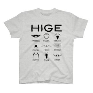 ヒゲ好きに捧げるTシャツ T-Shirt