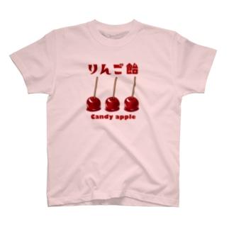 りんご飴 2 T-shirts