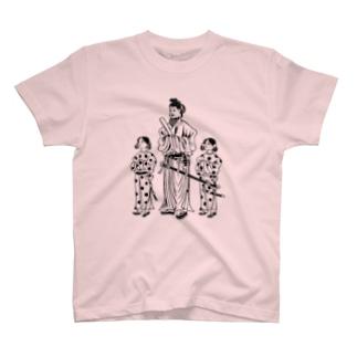聖徳太子 T-Shirt