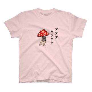 笑うキノコ T-shirts