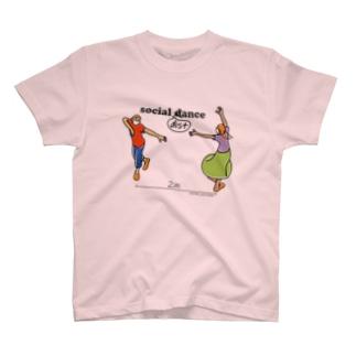 social distance2020 T-Shirt