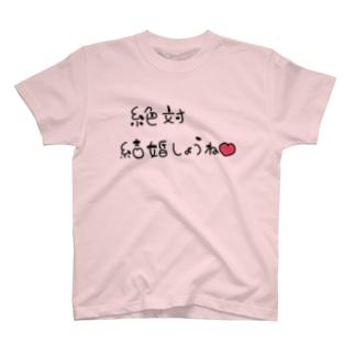 結婚強要グッズ推し事シリーズ T-shirts