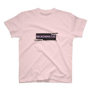 招き猫ロゴTシャツ T-shirts