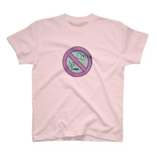 やめようポイ捨て T-shirts